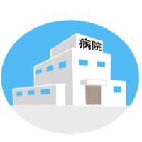 ビニール肌 病院