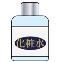 ビニール肌 化粧水