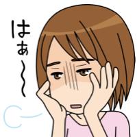 毛孔性苔癬 治し方